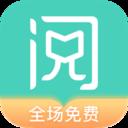 阅友免费小说官方版 2.6.0