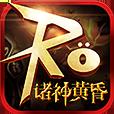 诸神黄昏安卓版 1.0.8