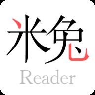 米兔阅读app手机版 1.0.0