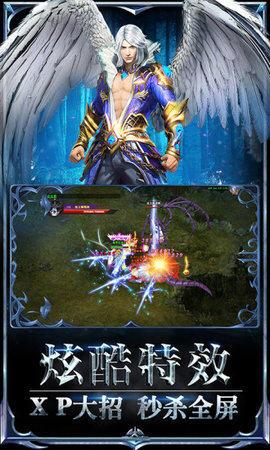 幻兽军团之决战魔域手游1.0.0.4截图2
