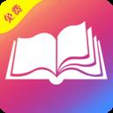 脉脉免费小说正式版 1.0.2