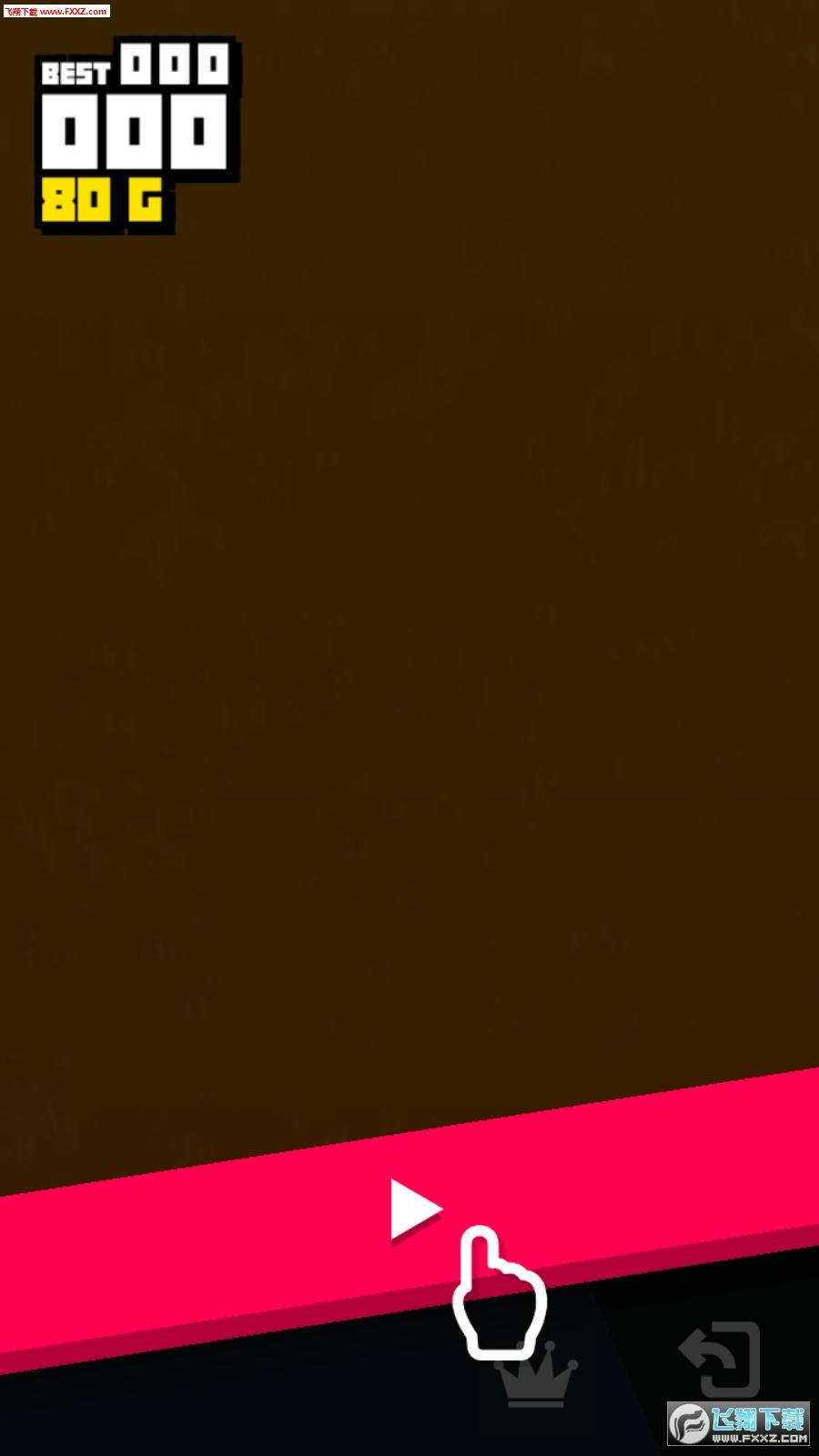 绒球历险记安卓版1.0.9截图2