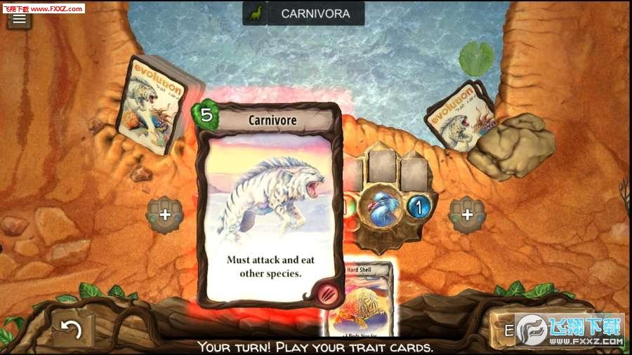 进化游戏策略游戏v1.0.1截图0