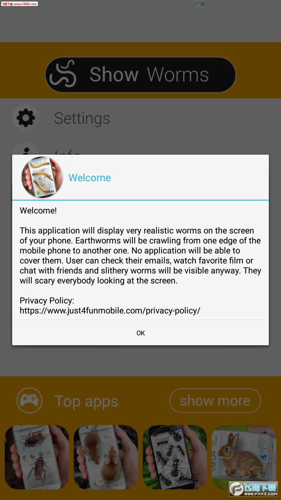 蠕虫在屏幕上免费appv1.1截图0