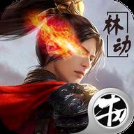 乾坤奇�T高爆版 1.8