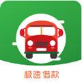西瓜巴士app官方版 1.00.01