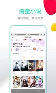 绿叶浏览器app安卓版1.0.0截图0