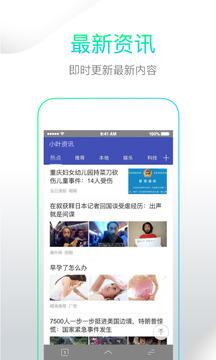 绿叶浏览器app安卓版1.0.0截图1