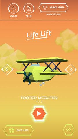 Life Lift安卓版v0.18截图0