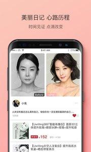 囿范儿app官方版2.6.8截图0