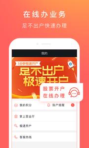 爱荐宝appv1.1.5截图0