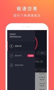 爱荐宝appv1.1.5截图3