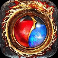 屠龙之剑官方版3.0.60