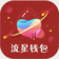 流星钱包app v1.0.1