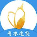 有米速贷app 1.2.4