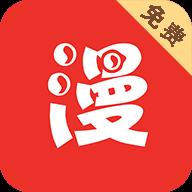 板砖漫画免费app v1.1