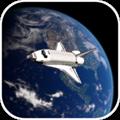 太空飞行驶离地球手游 v1.8.1