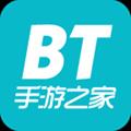 BT手游之家游戏盒子 1.1.5