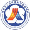潮州人社app