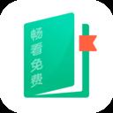 畅看免费小说手机版 1.1.2