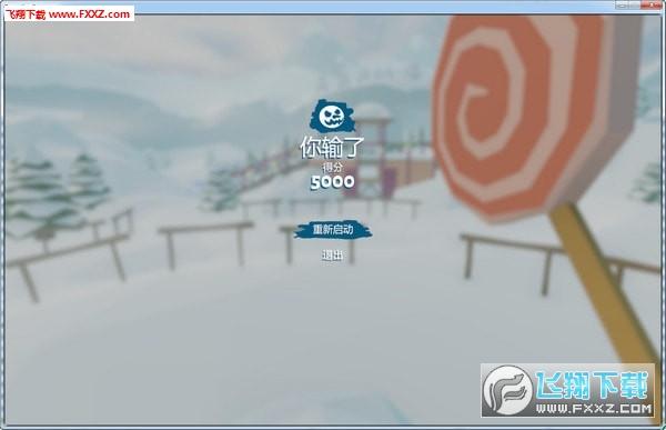 雪人行动截图0