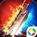 龙之战神安卓版1.2.0