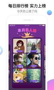 豆唱app官方版1.0.2截图0