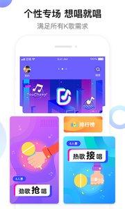 豆唱app官方版1.0.2截图1