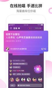 豆唱app官方版1.0.2截图3