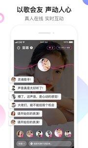 豆唱app官方版1.0.2截图2