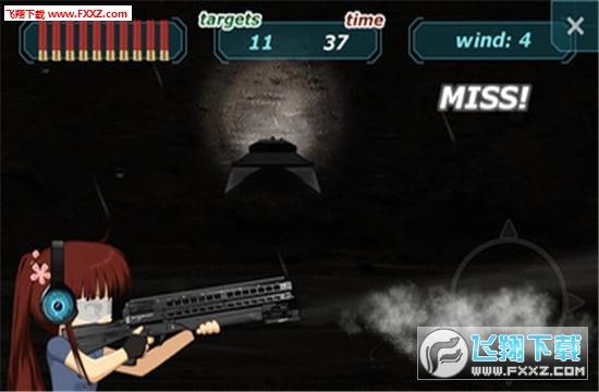 美少女狙击手安卓版v1.4.7截图2