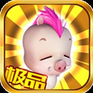 嘟嘟归来安卓版 1.0.6.36