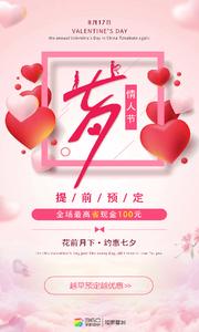 爱花居APP安卓版4.1.4截图0