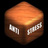 解�河��Antistress 3.37