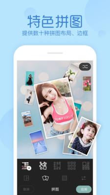 相机美易mix安卓版app3.4.9截图1