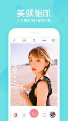 相机美易mix安卓版app3.4.9截图4