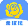 金玫瑰贷款app v1.0.0 安卓版