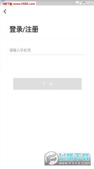 金玫瑰贷款appv1.0.0 安卓版截图1