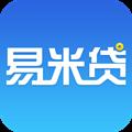 易米贷app安卓版 1.2