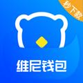 维尼钱包借款app 1.0.3