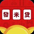�l米贷app 1.2