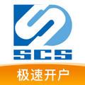 东吴证券新开户appv1.1.0