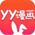 yy漫画app v3.2.1