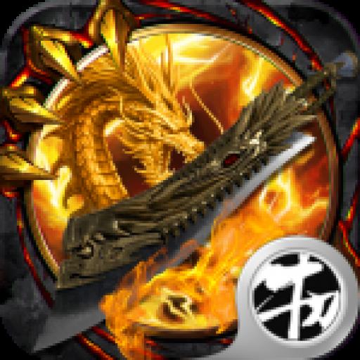 圣剑裁决官网版1.0