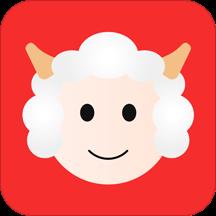 小羊拼团app官方版2.0.2
