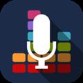 专业变声器app 1.0
