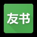 友朋书籍app v0.6.5