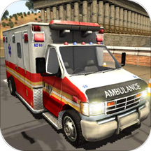 救护车模拟驾驶游戏v1.0