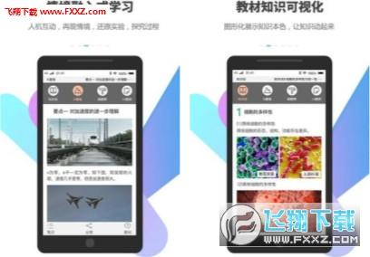 卓易彩妆app2.4.1-beta3截图0