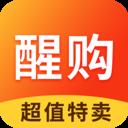 醒购商城app 2.7.1